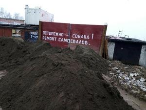 Росприроднадзор перекрыл доступ мусоровозам к незаконной свалке в Приокском районе