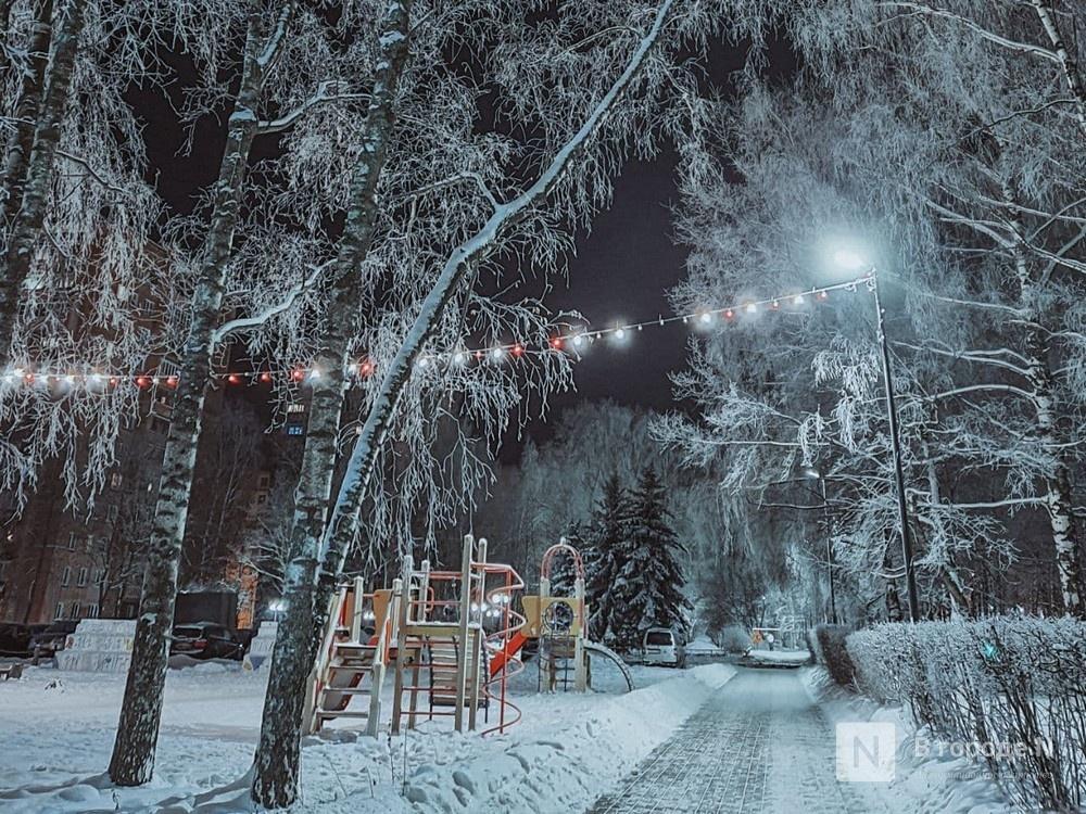Аномальные холода вернутся в Нижегородскую область 17 января - фото 1