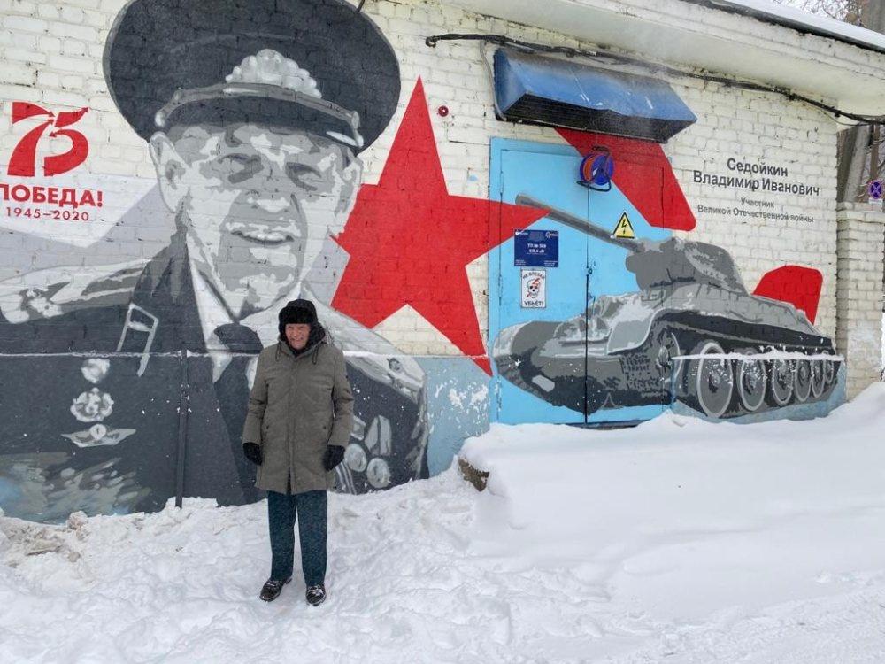 Еще одно граффити с портретом ветерана появилось в Нижнем Новгороде - фото 1