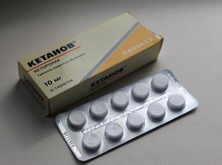 В нижегородских аптеках снизились цены на «Кетанов» и «Амброксол»