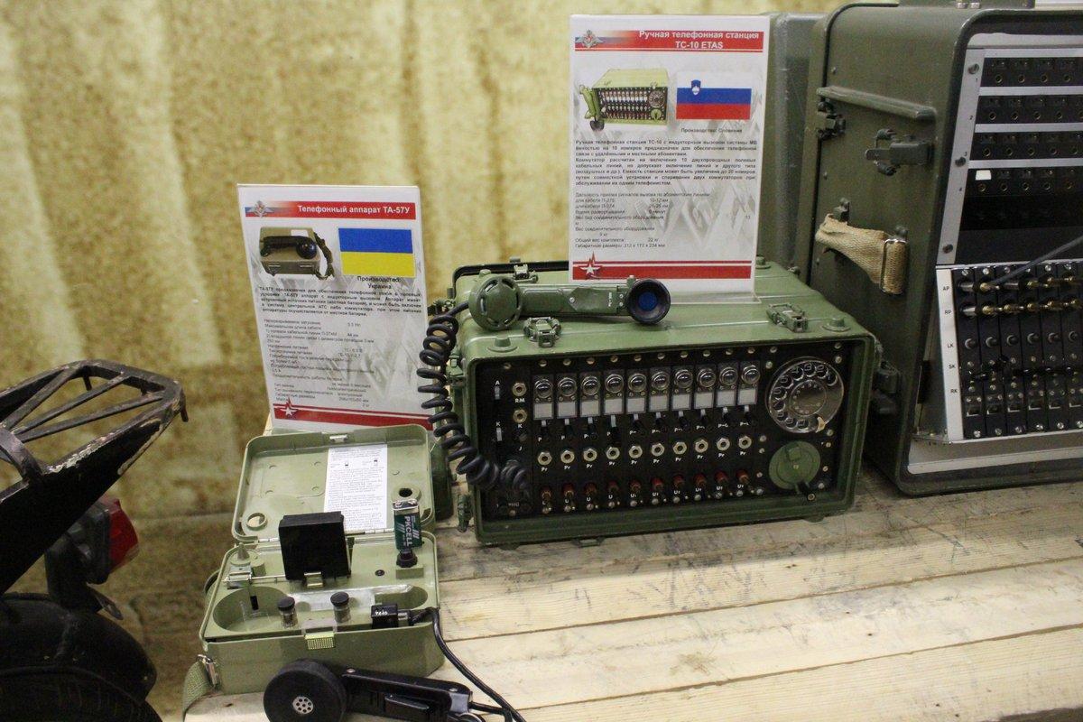 «Сирийский перелом»: уникальная выставка военной техники побывала в Нижнем Новгороде - фото 8