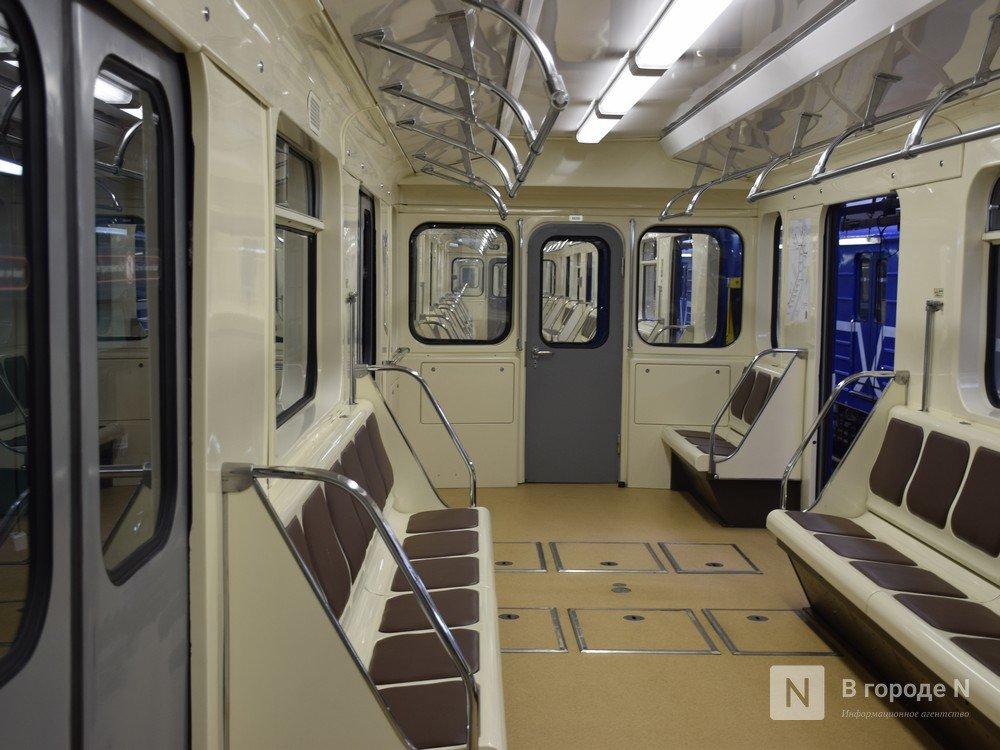 Четыре отремонтированных вагона вернули на линии нижегородского метро - фото 1