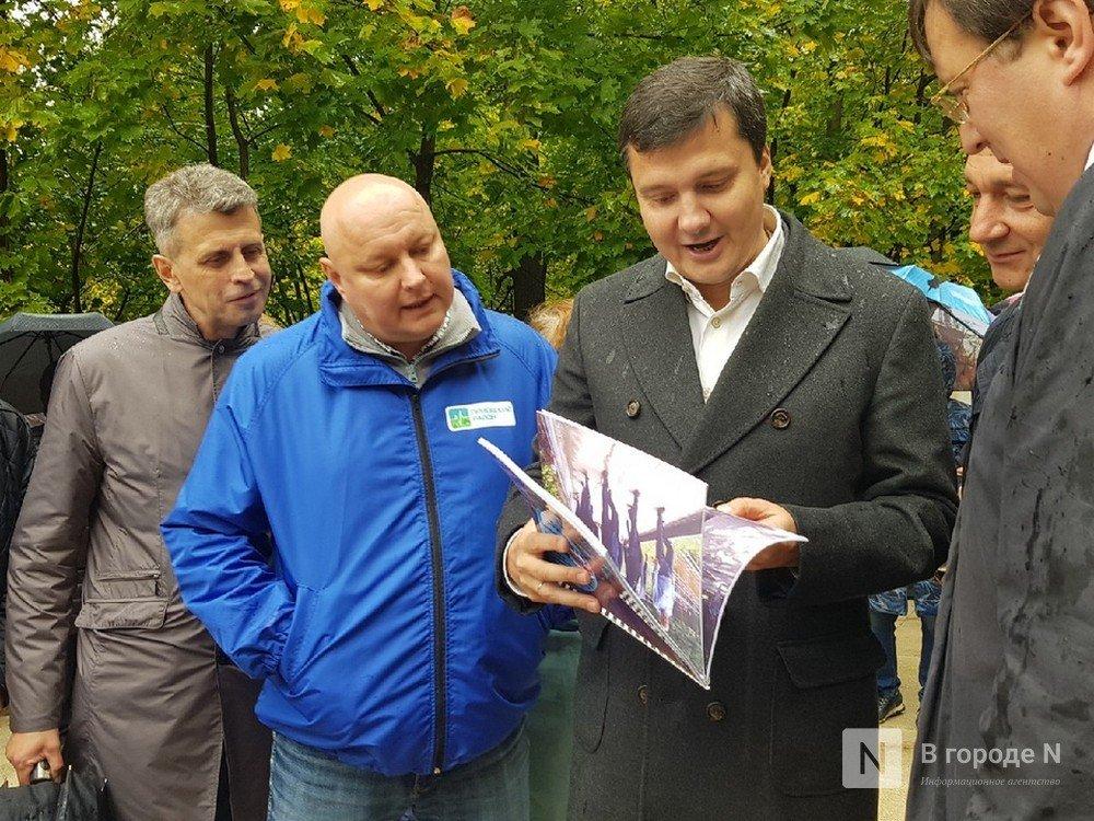 Благоустроенный Щелоковский хутор торжественно открыт в Нижнем Новгороде - фото 2