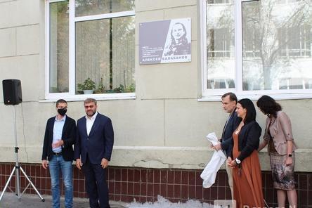 Пореченков и Сельянов открыли мемориальную доску Балабанову в Нижнем Новгороде