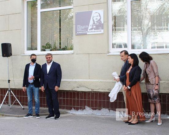 Пореченков и Сельянов открыли мемориальную доску Балабанову в Нижнем Новгороде - фото 20