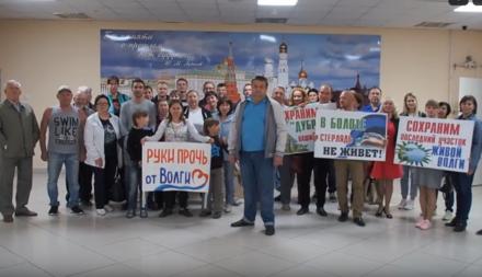 Нижегородцы просят Путина остановить строительство низконапорного гидроузла