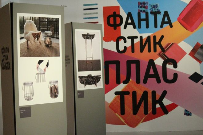 «Фантастик Пластик»: выставка вещей из переработанных отходов открылась в Нижнем Новгороде - фото 23