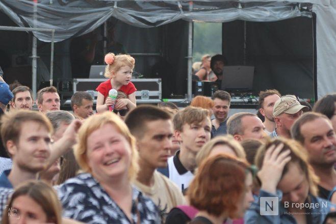 Над Нижним Новгородом прозвучал «Рок чистой воды»: люди, музыка, экология - фото 66