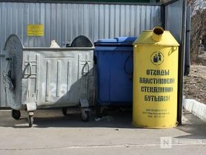 Свыше 30 тысяч рублей за вывоз мусора вернули нижегородцам после перерасчета