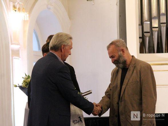 Лауреатов премии Нижнего Новгорода наградили в День города - фото 14