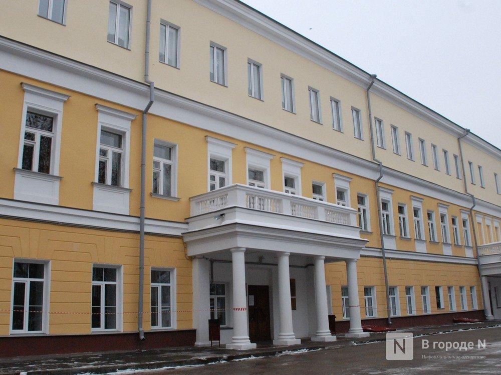 Проект реставрации нижегородской консерватории разработает ООО «Велес НН» - фото 1