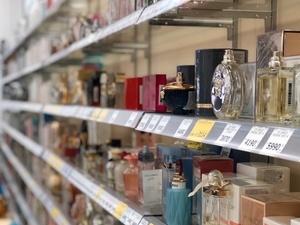 Акцию проводит магазин парфюмерии в Нижнем Новгороде