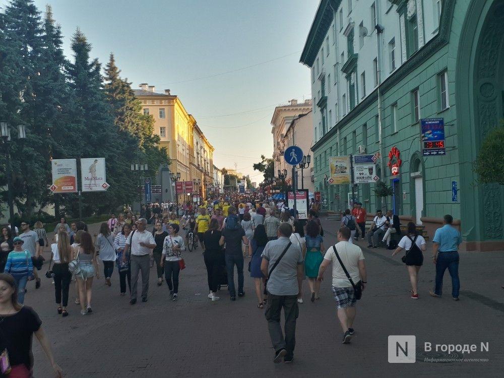 Более 3/4 нижегородцев недовольны повседневной жизнью - фото 1