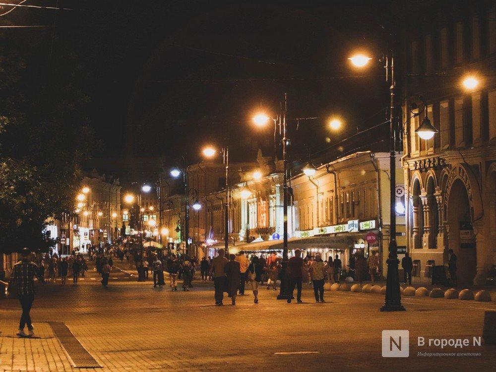 Девочки-подростки Настя Носкова и Настя Комарова нашлись живыми в Нижнем Новгороде - фото 1