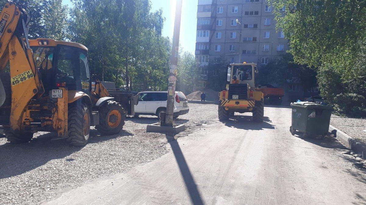 В Сормовском районе дворовые территории заасфальтированы на 30% - фото 1