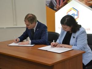 Нижний Новгород подписал соглашение с НИУ ВШЭ о создании платформы «Социальный Нижний»