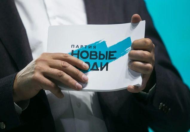 «Новые люди» передали в нижегородский избирком более 13,5 тысяч подписей  - фото 1