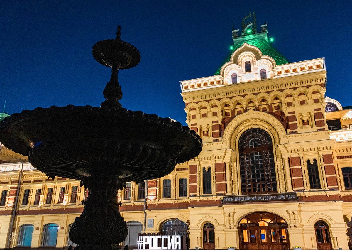 Настольную игру про Нижегородскую ярмарку с элементами стимпанка  выпустят к 800-летию города - фото 1