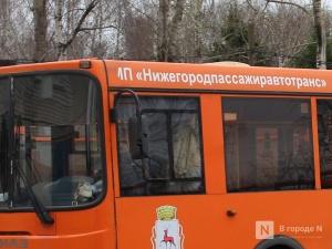 Уголовное дело возбуждено по факту смертельного ДТП с автобусом в Сормове