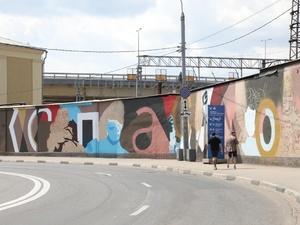 Посвященное героям борьбы с коронавирусом граффити появится в Нижнем Новгороде
