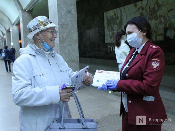 200 пассажиров нижегородского метро получили бесплатные маски - фото 28