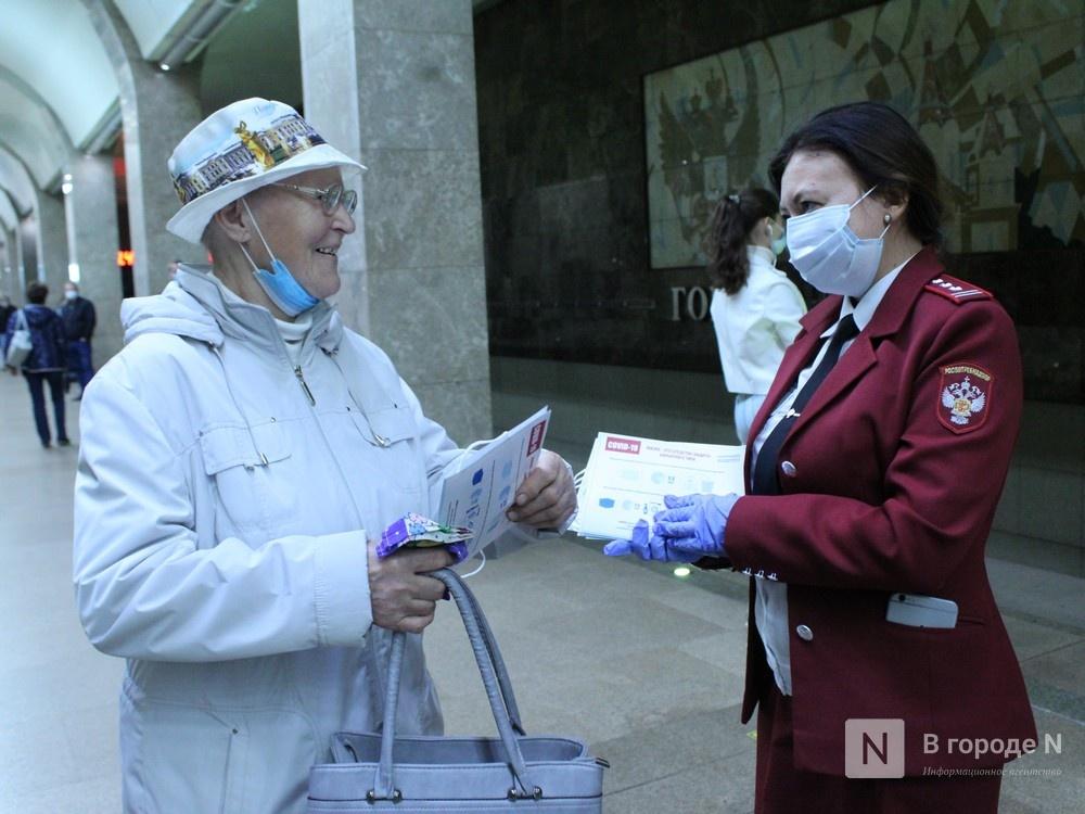 200 пассажиров нижегородского метро получили бесплатные маски - фото 1