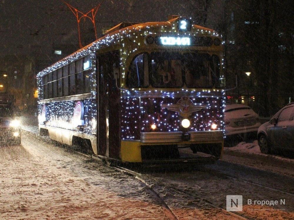 Стал известен график работы новогодних трамваев - фото 1