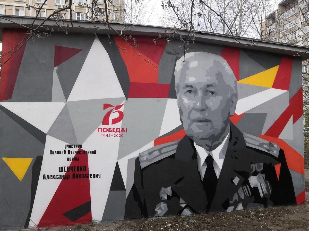 15 портретов нижегородских ветеранов появились на улицах города - фото 1