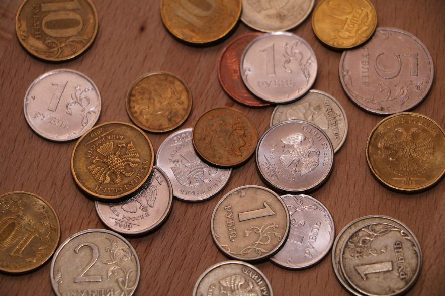 Семь современных рублевых монет, которые можно выгодно продать - фото 2
