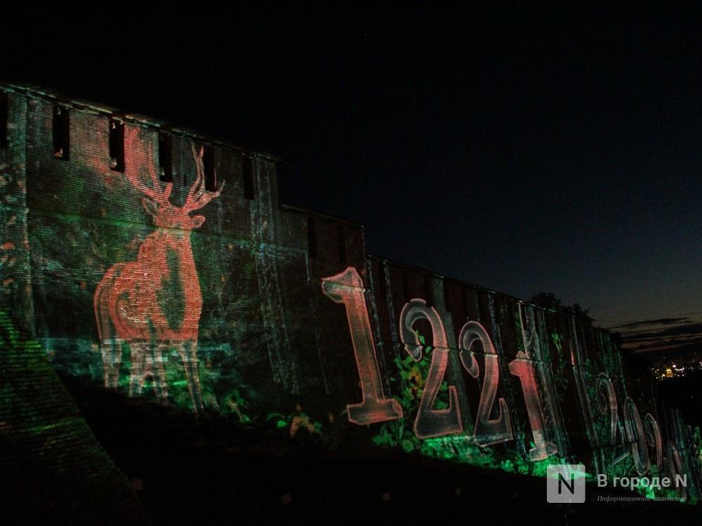 Праздник в пандемию: как Нижний Новгород отметил 799-летие - фото 1