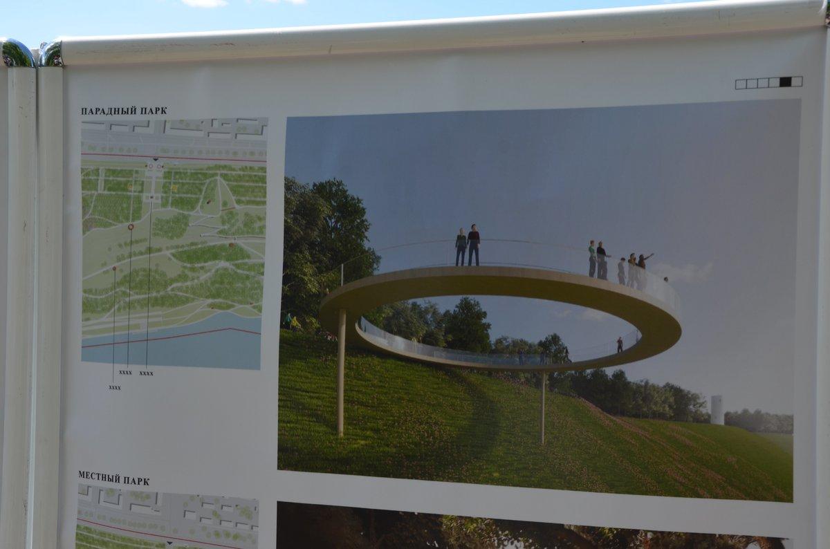 Виталий Мутко поддержал преображение парка «Швейцария» - фото 6