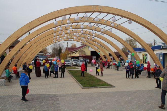 Площадь Свободы в Красных Баках благоустроили за 4,3 млн рублей - фото 1